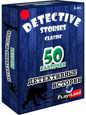 Настольная игра Детективные истории Классик PLAY LAND. Цвет: серый