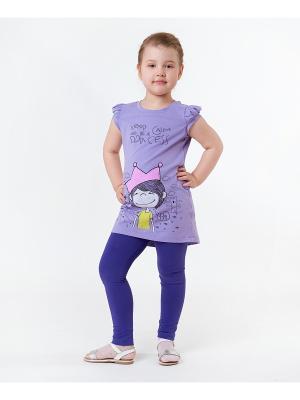 Комплект одежды VATAGA. Цвет: сиреневый, темно-фиолетовый