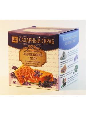 Скраб сахарный косметический для ухода за кожей тела Лавандовый мед 400 г Царство Ароматов. Цвет: белый