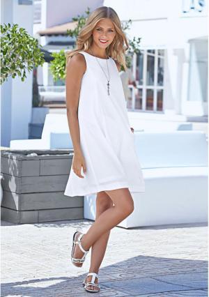 Платье Y.O.U.. Цвет: белый