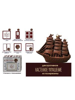 Декоративное настенное украшение КОРАБЛЬ Magic Home. Цвет: коричневый