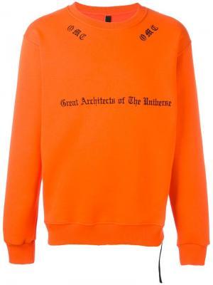 Толстовка с вышивкой Omc. Цвет: жёлтый и оранжевый