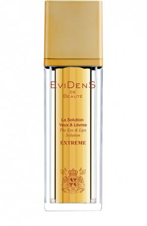 Концентрат для кожи вокруг глаз и губ Extreme EviDenS de Beaute. Цвет: бесцветный