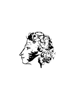Временное тату А. С. Пушкин МнеТату. Цвет: черный