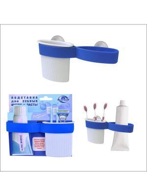 Подставка для зубных щеток и пасты (на присосках) МультиДом. Цвет: синий, белый