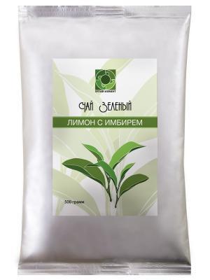 Чай зеленый  Лимон с имбирем (500 гр) Пятый элемент. Цвет: серый