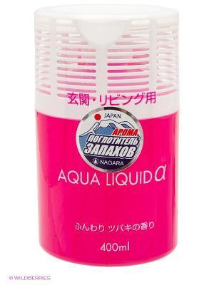 Nagara Aqua liquid Арома-поглотитель запахов для коридоров и жилых помещений Камелия 400 мл. Цвет: розовый