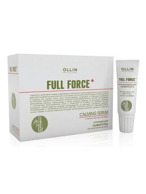 Успокаивающая сыворотка для чувствительной кожи головы с экстрактом бамбука 10 шт х 15 мл Ollin Professional. Цвет: прозрачный