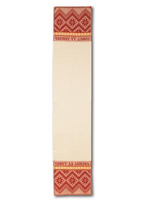 Рушник свадебный пестротканый 30х160см Совет да любовь Авангард. Цвет: красный,белый