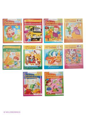 Комплект развивающие книжки №9 (10 видов) Издательство Хатбер-пресс. Цвет: белый