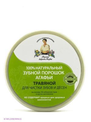 Порошок зубной Травяной Рецепты бабушки Агафьи. Цвет: зеленый