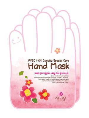 Перчатки косметические Avec moi. Цвет: розовый