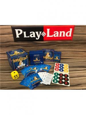 Настольная игра Номинация Самый Любознательный PLAY LAND. Цвет: синий, лазурный