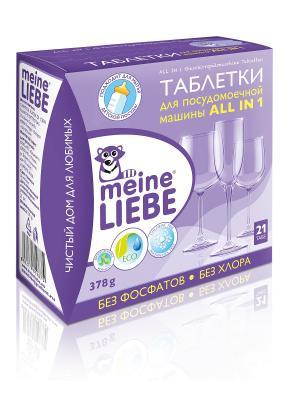 Таблетки для посудомоечной машины All in 1, 21шт MEINE LIEBE. Цвет: бирюзовый, белый