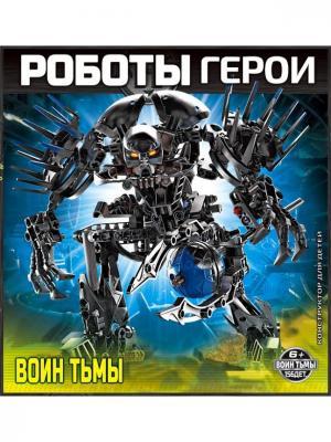 Конструктор RoboBlock Робот Герой черный XL Склад Уникальных Товаров. Цвет: черный