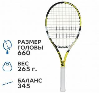 Ракетка для большого тенниса  С-drive 102 Babolat