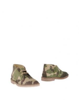 Полусапоги и высокие ботинки WALLY WALKER. Цвет: бежевый