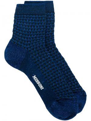 Твидовые носки M Missoni. Цвет: синий