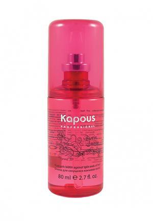Флюид Kapous. Цвет: розовый