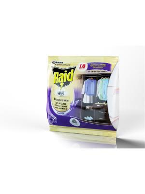 Подушечки от моли Лаванда 18шт RAID. Цвет: фиолетовый