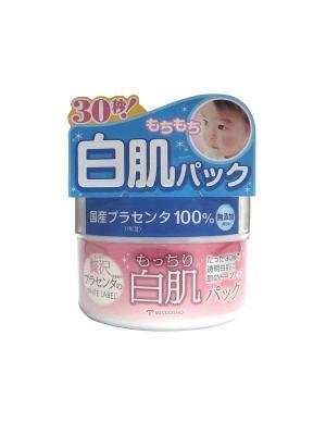 Очищающая и увлажняющая крем-маска для лица  с плацентой, 130 гр. MICCOSMO. Цвет: розовый