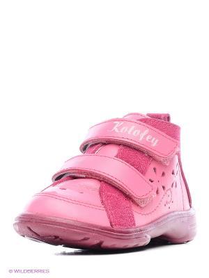 Ботинки Котофей. Цвет: фуксия