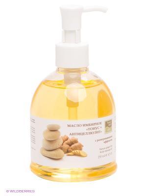 Масло имбирное Тонус + Антицеллюлит Beauty Style с разогревающим эффектом, 250 мл. Цвет: светло-желтый, прозрачный