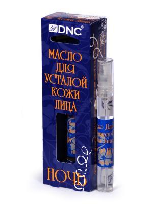 Ночь. Масло для усталой кожи лица, 10 мл DNC. Цвет: светло-желтый, прозрачный