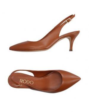 Туфли RODO. Цвет: желто-коричневый