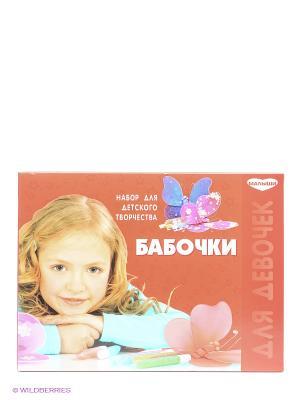 Набор для украшения подвески Бабочки GENIO KIDS. Цвет: красный