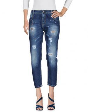 Джинсовые брюки SHIKI. Цвет: синий