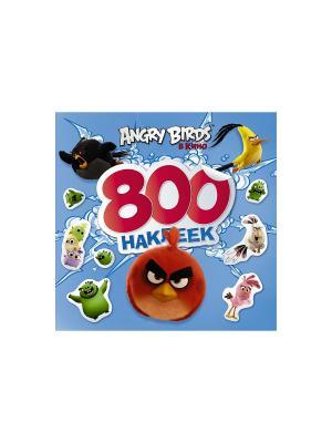Angry Birds. 800 наклеек Издательство АСТ. Цвет: белый