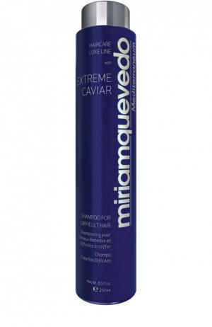 Шампунь для непослушных волос с экстрактом черной икры Miriamquevedo. Цвет: бесцветный
