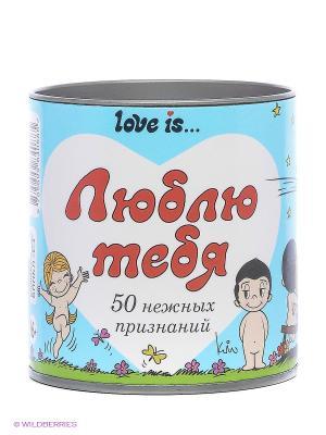 Love is, Люблю тебя. 50 нежных признаний. Эксмо. Цвет: синий