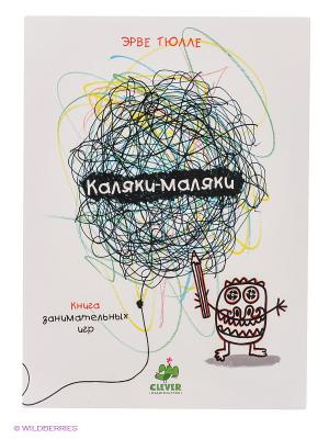 Раскараска Каляки-маляки Издательство CLEVER. Цвет: белый
