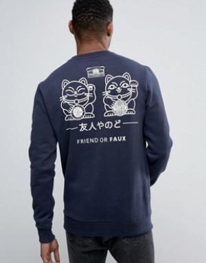 Friend or Faux Свитер с котами на спине. Цвет: мульти