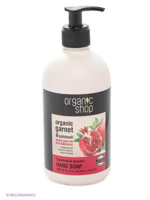 Жидкое мыло Гранатовый браслет Organic Shop. Цвет: бледно-розовый