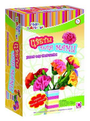 Чудо -Творчество. Сделай сам: Букет Цветы для мамы . Чудо-творчество. Цвет: оранжевый, желтый, зеленый