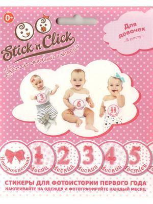Я расту, для девочек Stick'n Click. Цвет: розовый