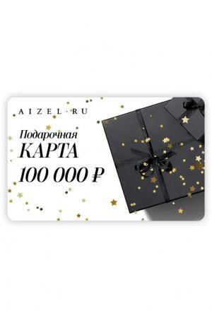 Подарочная карта 100000 Aizel. Цвет: без цвета