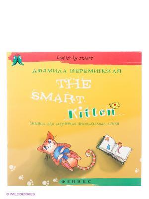 The Smart Kitten: сказки для изучения английского языка Феникс-Премьер. Цвет: белый