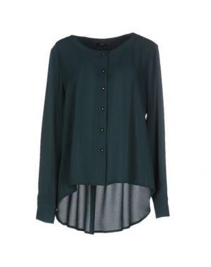 Pубашка MY SIS. Цвет: темно-зеленый