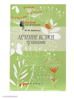 Лечение кожи травами Феникс. Цвет: зеленый, белый