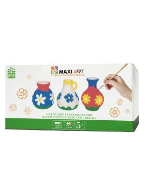 Набор для Раскрашивания. Керамические Вазочки Цветы MAXITOYS. Цвет: белый, черный, синий, зеленый, красный, желтый