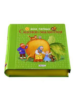 Мои первые фразы  английский Издательство Робинс. Цвет: зеленый