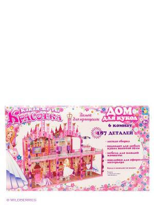 Замок для кукол Красотка 187 деталей, 5 комнат 1Toy. Цвет: прозрачный
