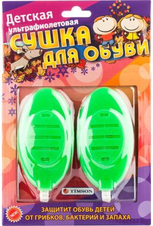 Сушка для обуви детская Timson Тимсон