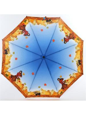 Зонт Zest. Цвет: оранжевый, рыжий, синий