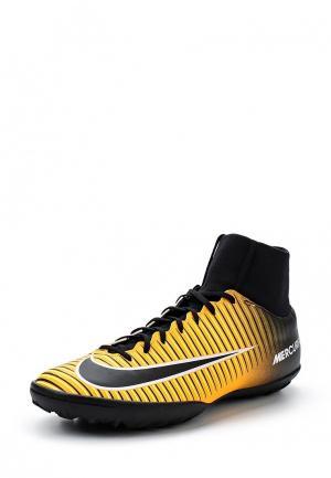 Шиповки Nike. Цвет: желтый