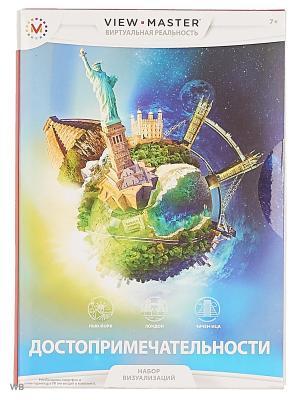 Приложение для системы View Master Mattel. Цвет: синий, зеленый, голубой, черный